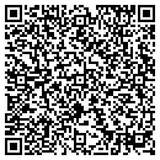 QR-код с контактной информацией организации ЭКОКОМ ТОО