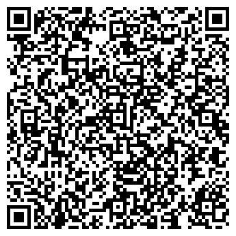 QR-код с контактной информацией организации ЦЕНТРАЛЬНЫЙ (24 ЧАСА)