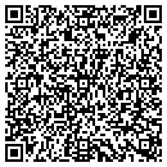 QR-код с контактной информацией организации ТОВАРЫ ДЛЯ ЖИВОТНЫХ МАГАЗИН