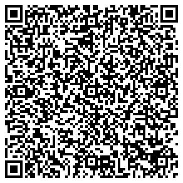 QR-код с контактной информацией организации ТОО ЭКОНОМИКА ИЗДАТЕЛЬСТВО КАЗЭУ им. Т.Рыскулова