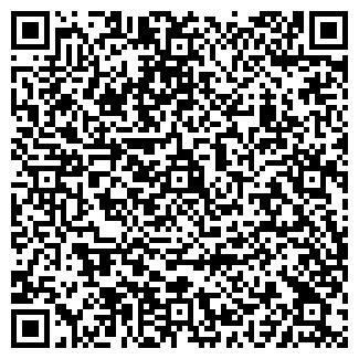 QR-код с контактной информацией организации ЭКОПОЛИС СК АО