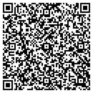 QR-код с контактной информацией организации MOPISAN