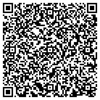 QR-код с контактной информацией организации ЭКСИМАР МАРКЕТИНГОВОЕ АГЕНТСТВО