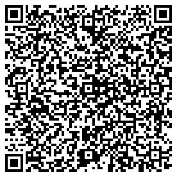 QR-код с контактной информацией организации ВИГОРПЛАНТ