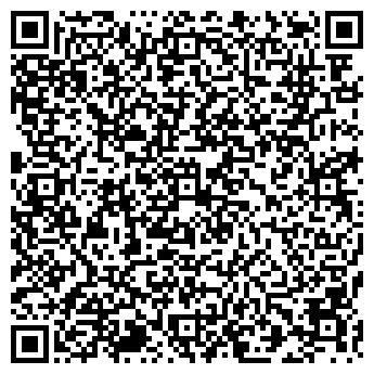 QR-код с контактной информацией организации МАРШАЛ АВТОЦЕНТР
