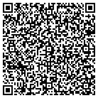 QR-код с контактной информацией организации ЭКСОН МОБИЛ КАЗАХСТАН ИНК.