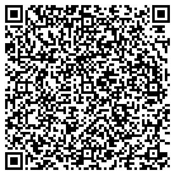 QR-код с контактной информацией организации АЛЬЯНС ФРАНСЭЗ