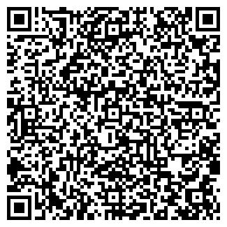 QR-код с контактной информацией организации ВАЙМЕРА