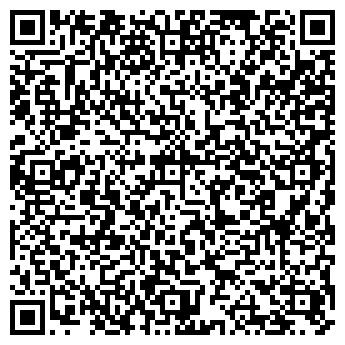 QR-код с контактной информацией организации ВЗМОРЬЕ ДОМ ОТДЫХА