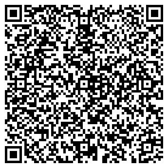 QR-код с контактной информацией организации ВИРАЖ-5, ЗАО