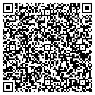 QR-код с контактной информацией организации ГЕЛИОС-КЛУБ