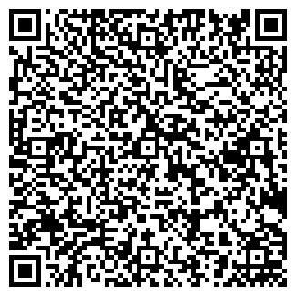 QR-код с контактной информацией организации ЭКСПРО ГАЛФ ЛТД