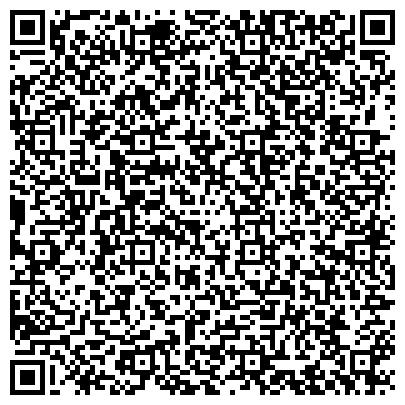 QR-код с контактной информацией организации ГОСУДАРСТВЕННЫЙ МОРСКОЙ ТЕХНИЧЕСКИЙ УНИВЕРСИТЕТ (ГМТУ) УЧЕБНО-ИНТЕГРИРОВАННЫЙ ПРОИЗВОДСТВЕННЫЙ КОМПЛЕКС