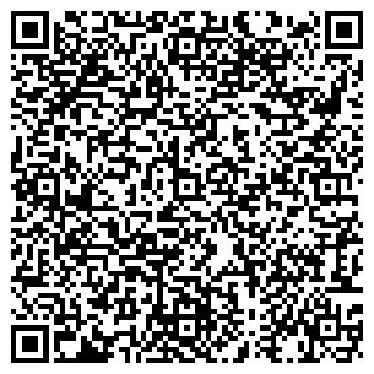 QR-код с контактной информацией организации ИЛКА-ЛВС