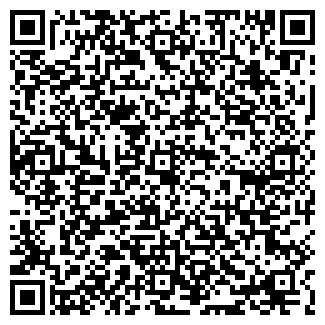 QR-код с контактной информацией организации МУСТАНГ