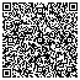 QR-код с контактной информацией организации ТВЕЛЬ