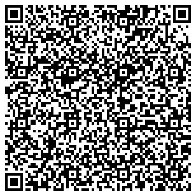 QR-код с контактной информацией организации ТЕРРИТОРИАЛЬНЫЙ ПУНКТ № 44 ОТДЕЛА УФМС РОССИИ ПО СПБ И ЛО