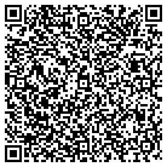QR-код с контактной информацией организации ЭЛЬДОРАДО ПЛЮС ТОО