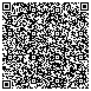 QR-код с контактной информацией организации ДОМ ЗДОРОВЬЯ СПОРТИВНО-ОЗДОРОВИТЕЛЬНЫЙ КОМПЛЕКС