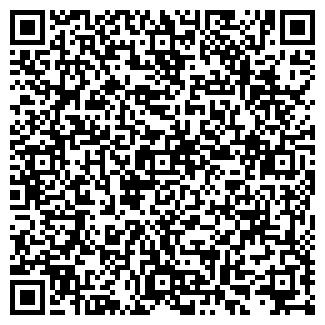 QR-код с контактной информацией организации ООО О3