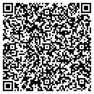 QR-код с контактной информацией организации № 85, ГУП