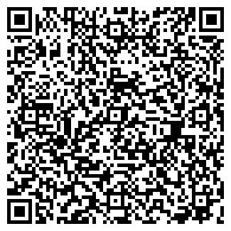 QR-код с контактной информацией организации № 159, ГУП
