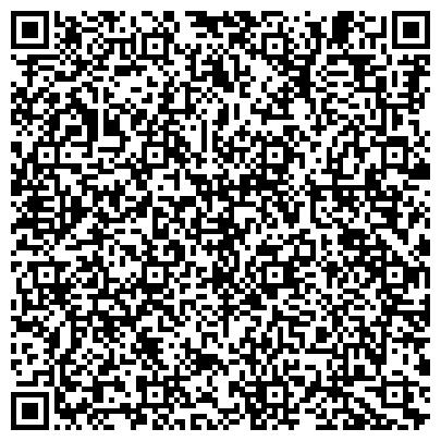 QR-код с контактной информацией организации № 43 ПРОФЕССИОНАЛЬНОЕ УЧИЛИЩЕ ИМ. ГЕРОЯ СОВЕТСКОГО СОЮЗА В. Я. ПЕТРОВА
