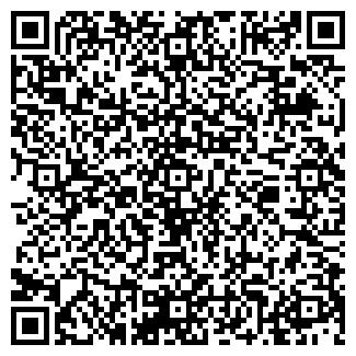 QR-код с контактной информацией организации № 442