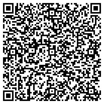 QR-код с контактной информацией организации ДУНКАН-ТРЭВЭЛ