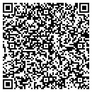 QR-код с контактной информацией организации ГУП ОЗЕЛЕНИТЕЛЬ