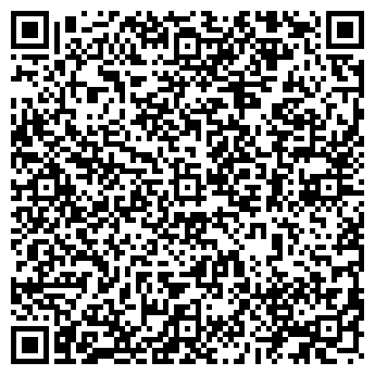 QR-код с контактной информацией организации ЭРНСТ ЭНД ЯНГ КАЗАХСТАН