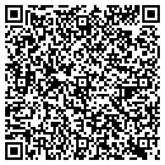 QR-код с контактной информацией организации МЕТОН МП, ООО