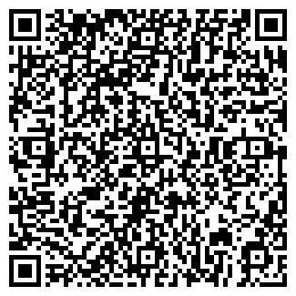 QR-код с контактной информацией организации ООО ГРАНЬ