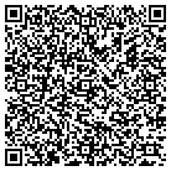 QR-код с контактной информацией организации КАМЕННЫЙ ДВОР, ООО