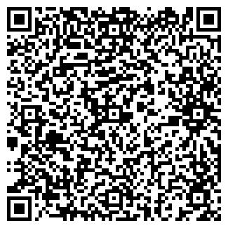 QR-код с контактной информацией организации РЕПИНО КСК