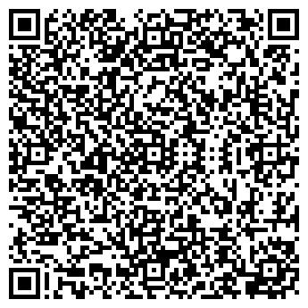QR-код с контактной информацией организации ТОО ЮБИЛЕЙНЫЙ СУПЕРМАРКЕТ