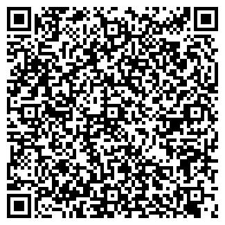 QR-код с контактной информацией организации КОМАРОВО