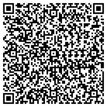 QR-код с контактной информацией организации БОЛИВАР, ООО