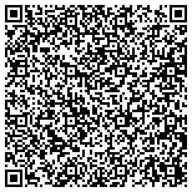QR-код с контактной информацией организации «Комплексные решения», ООО