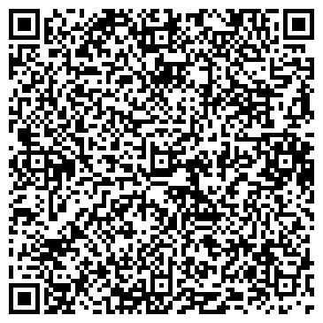 QR-код с контактной информацией организации ЮРИДИЧЕСКИЙ КОЛЛЕДЖ ГОР. Г.АЛМАТЫ,
