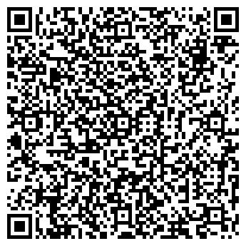 QR-код с контактной информацией организации ПЕСОЧНЫЙ - 197758