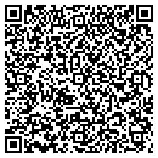 QR-код с контактной информацией организации ВАШ СТИЛЬ