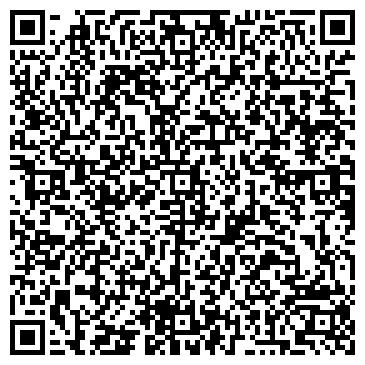 QR-код с контактной информацией организации ФРЕСКО ЕВРОПЕЙСКАЯ ХИМЧИСТКА-ПРАЧЕЧНАЯ