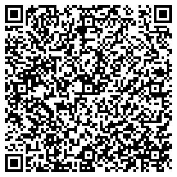 QR-код с контактной информацией организации ЭВЕРЕСТ ПК
