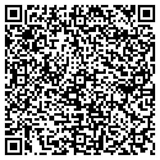 QR-код с контактной информацией организации СЕРФ