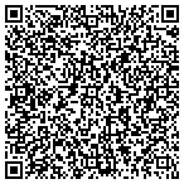 QR-код с контактной информацией организации АЛЬПИЙСКАЯ ТЕРРАСА