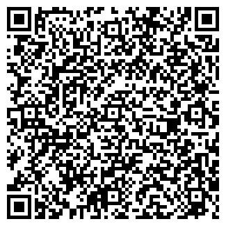 QR-код с контактной информацией организации АТЛАНТ-ТУР