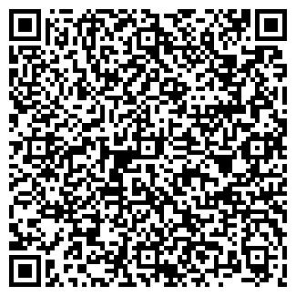 QR-код с контактной информацией организации ООО ГУДВИН ТД