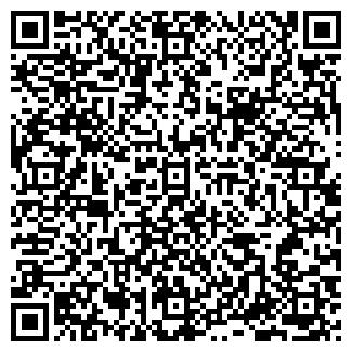 QR-код с контактной информацией организации СКАТ, ГУП