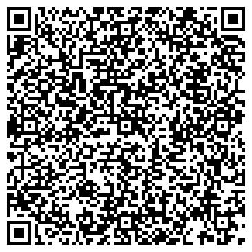 QR-код с контактной информацией организации ОСНОВА АУДИТОРСКАЯ КОМПАНИЯ